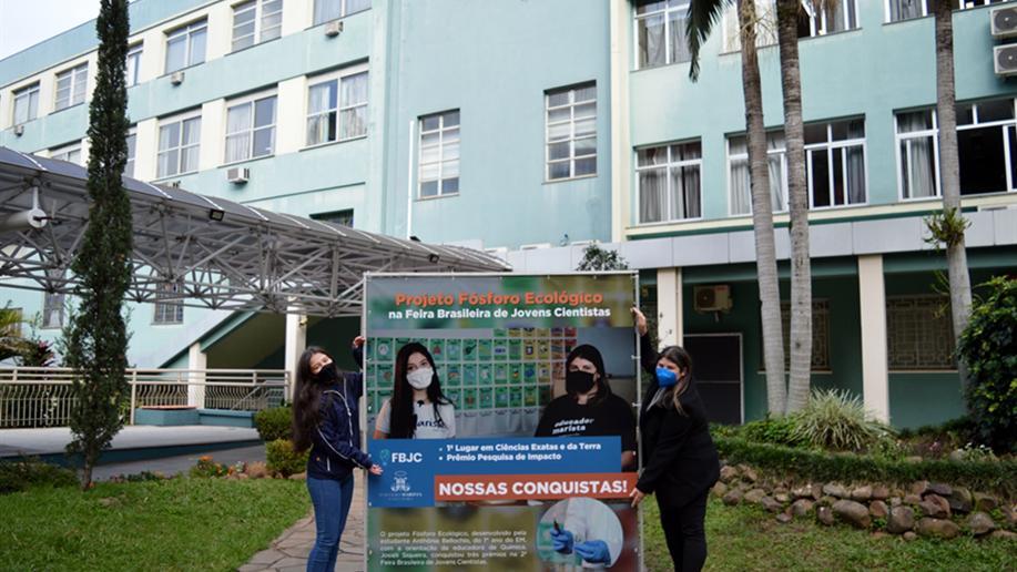 Entre os prêmios, o projeto Fósforo Ecológico conquistou o 1º lugar na área de Ciências Exatas e da Terra.