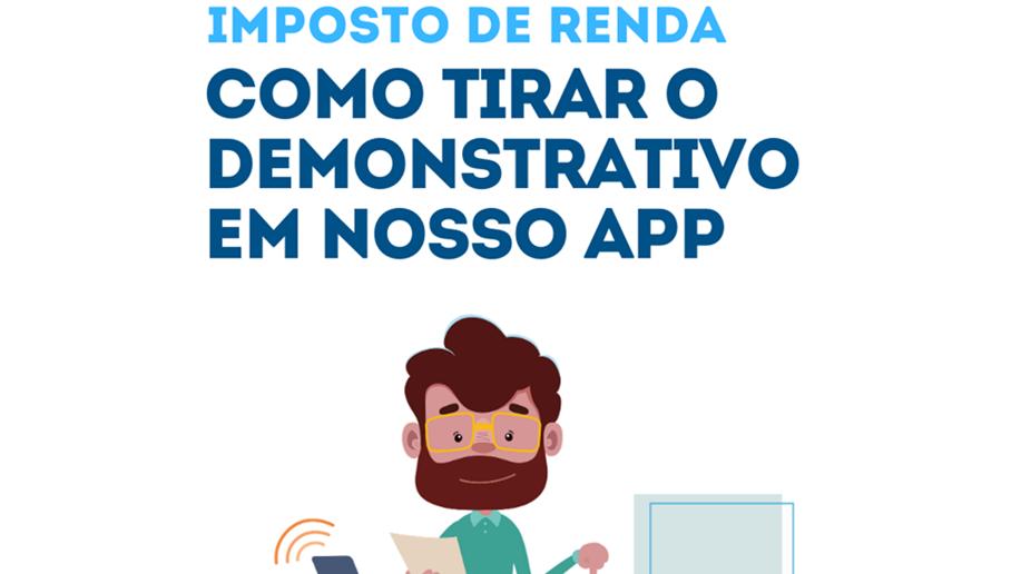 Confira passo a passo para usar o Portal e Aplicativo
